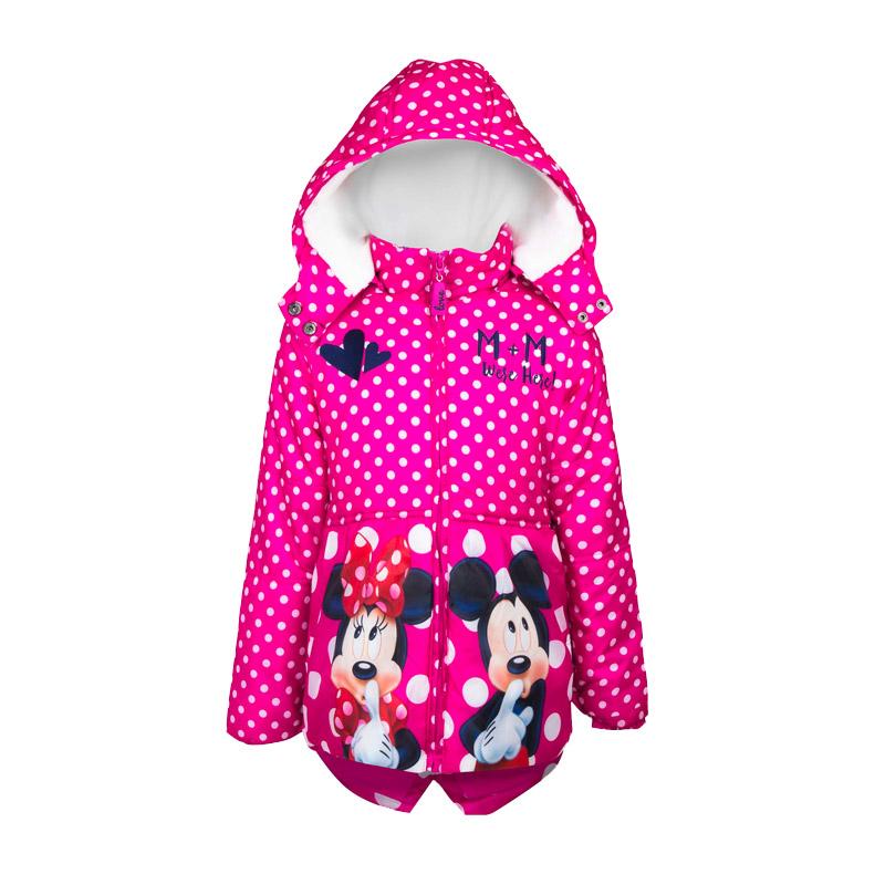 4fbb1d787c Παιδικό Μπουφάν Χρώματος Ροζ Mickey και Minnie Disney DHQ1074