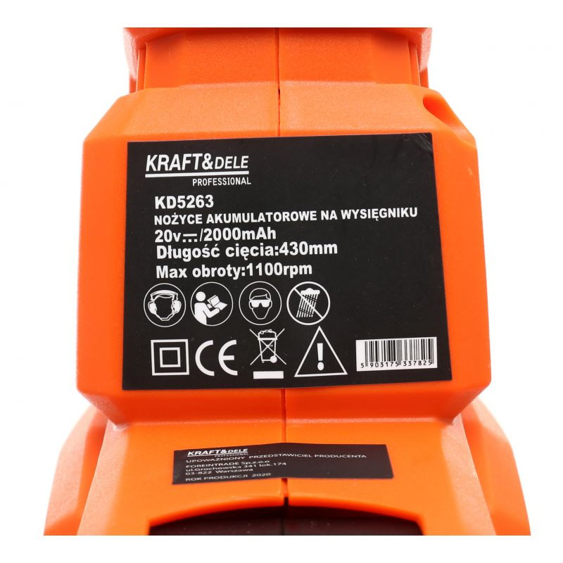 Ψαλίδι Μπορντούρας - Κλαδευτήρι Μπαταρίας 20 V Kraft&Dele KD-5263