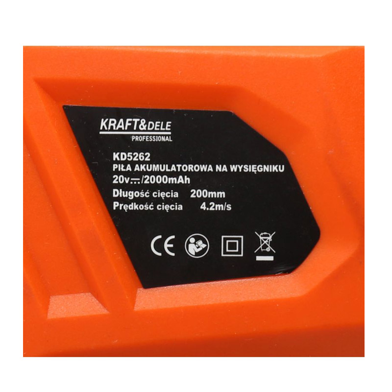 Ψαλίδι Μπορντούρας - Κλαδευτήρι Μπαταρίας 18 V Kraft&Dele KD-5262