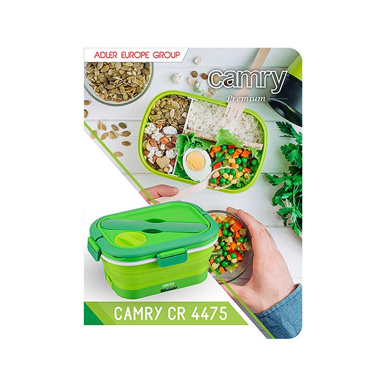 Ηλεκτρικό Φαγητοδοχείο Camry CR-4475