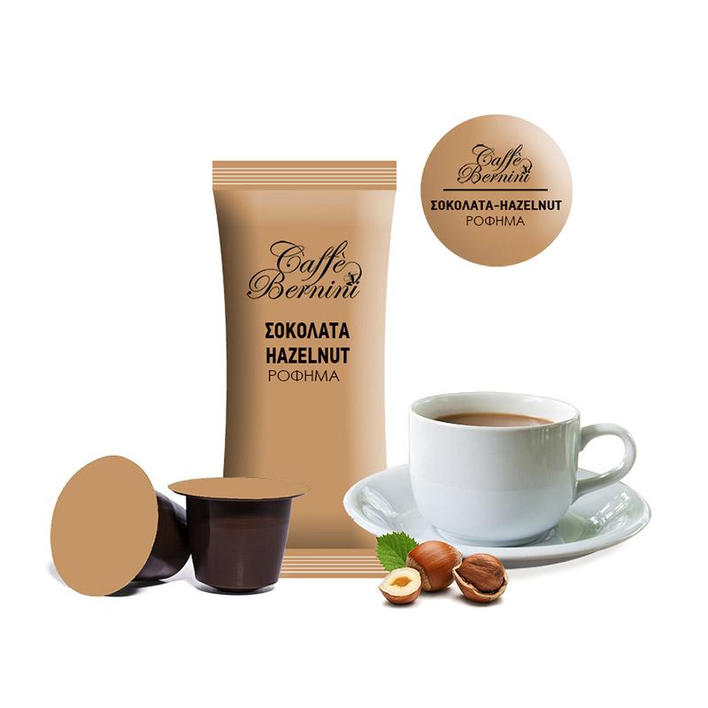 Ρόφημα Σοκολάτας με Άρωμα και Γεύση Φουντούκι