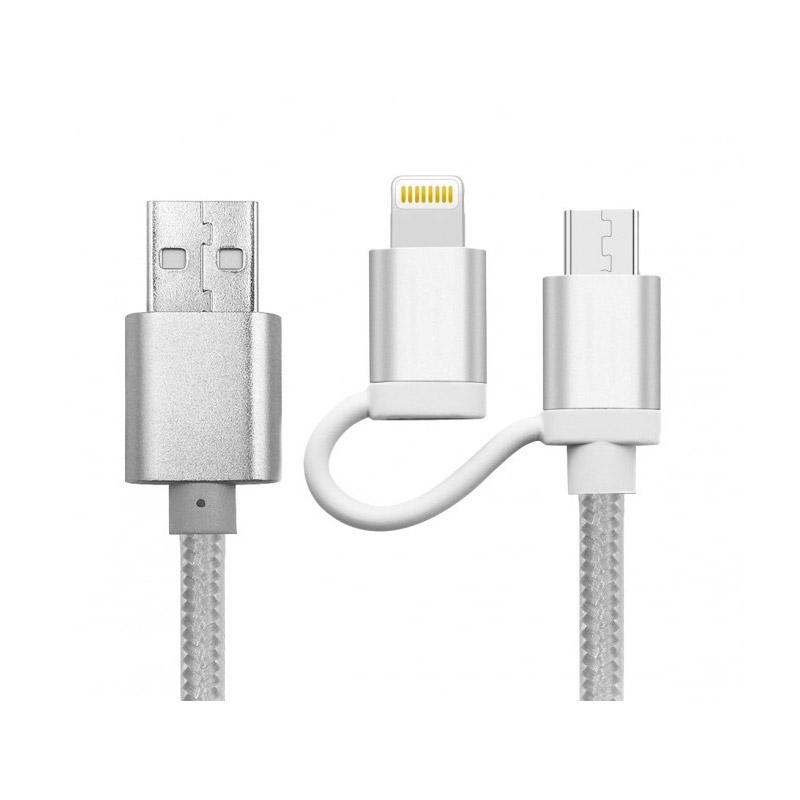 Καλώδιο USB to Lightning με Micro USB 2 σε 1 για iOS & Android Χρώματος Ασημί MWS3709