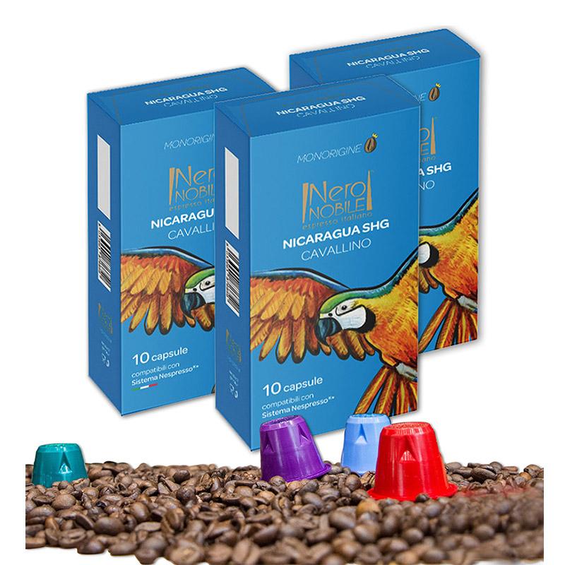 Κάψουλες Καφέ Neronobile Μονοποικιλιακός Nicaragua