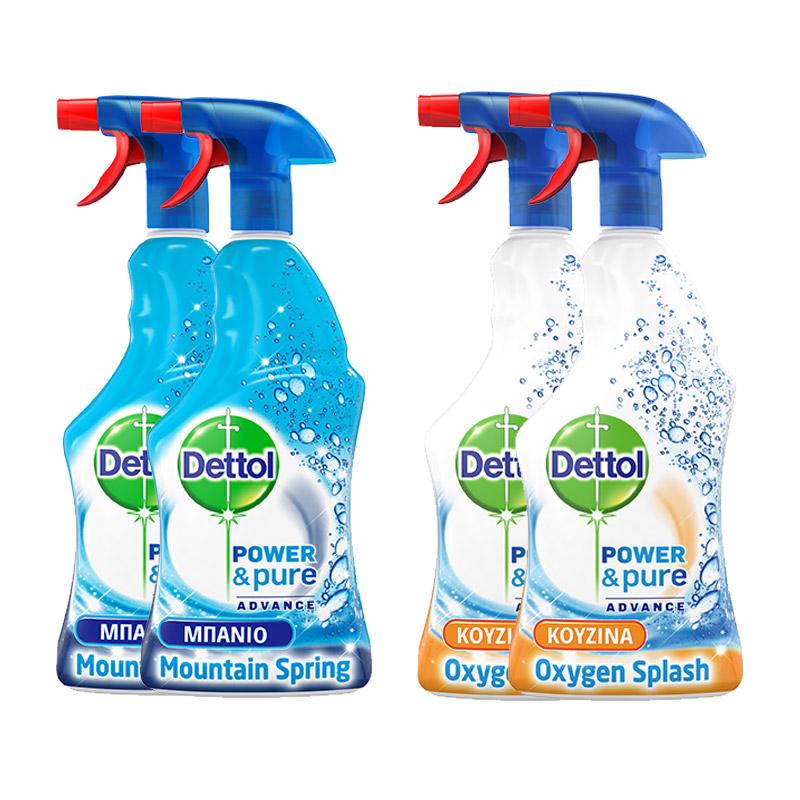 Σετ Πολυκαθαριστικά Spray Dettol Κουζίνας και Mπάνιου 4 τμχ Dettol-Bundle