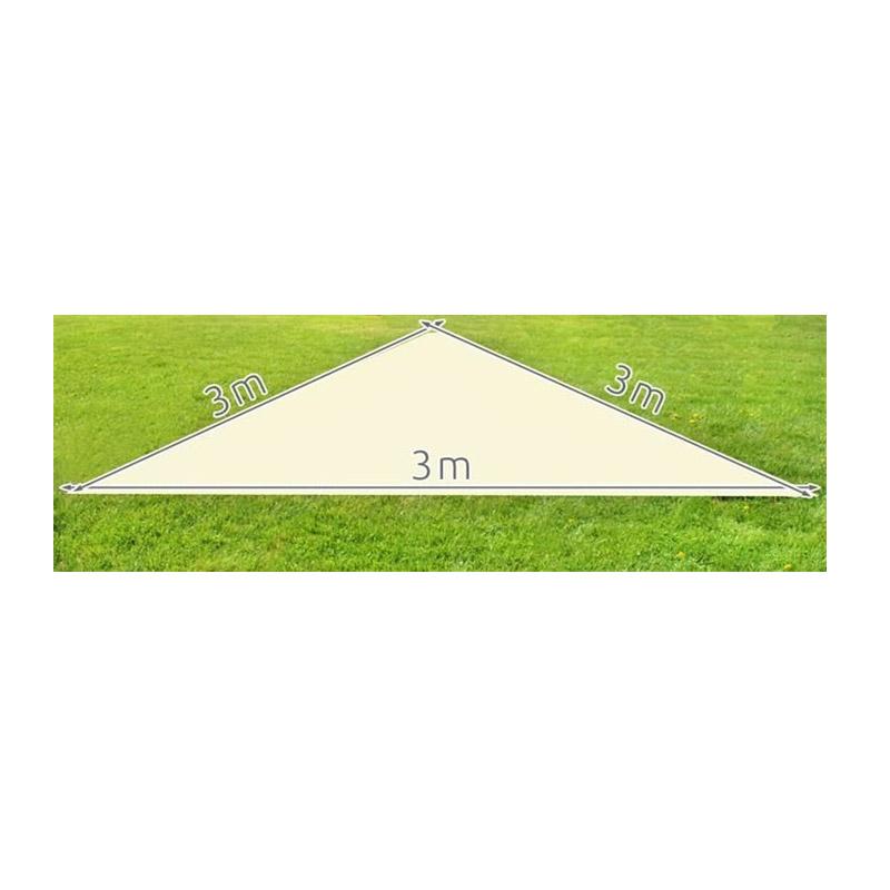 Τριγωνικό Σκίαστρο 3 x 3 x 3 m Malatec 2257