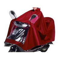 Ενισχυμένο Προστατευτικό Αδιάβροχο Κάλυμμα Μηχανής - Αναβάτη Χρώματος Κόκκινο MWS1041