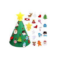 Παιδικό Χριστουγεννιάτικο Δέντρο DIY SPM DB7013