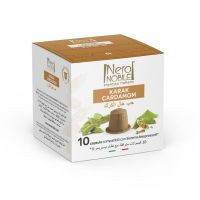 Ρόφημα με Γεύση Κάρδαμο Neronobile