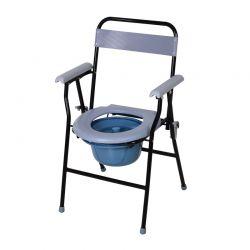 Πτυσσόμενη Καρέκλα Τουαλέτας 52 x 50 x 75 cm HOMCOM 713-010