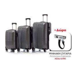 Σετ 3 Βαλίτσες Siesta Design SDPLATIGRY0Z0