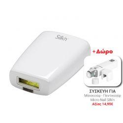 Συσκευή για Μόνιμη Αποτρίχωση Silk'n Jewel XL με 150.000 Παλμούς Φωτός JW15PE1001