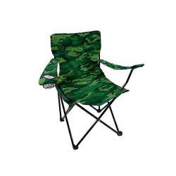 Καρέκλα Μεταλλική Πτυσσόμενη με Θήκη Ποτηριού GEM BN1007