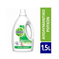 Απολυμαντικό Ρούχων Dettol Χωρίς Άρωμα 1.5 Lt Dettol-Wash-1.5NS