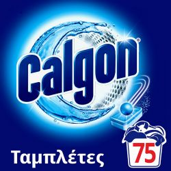 Αποσκληρυντικό Νερού Πλυντηρίου Ρούχων Calgon 75 Ταμπλέτες CLGN-75