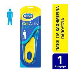 Ανδρικοί Ανατομικοί Πάτοι Size 40 - 46.5 Scholl GelActiv Everyday SCHOLLINS- EM