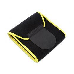Ζώνη Αδυνατίσματος και Εφίδρωσης Χρώματος Κίτρινο SPM DB3716