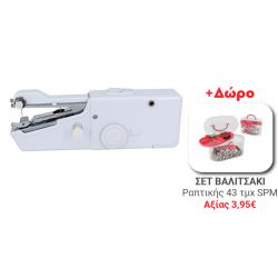Mini Φορητή Ραπτομηχανή Χειρός με Ανταλλακτική Βελόνα GEM BN3403