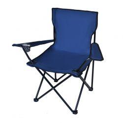 Μεταλλική Πτυσσόμενη Καρέκλα με Θήκη Ποτηριού Malatec 8002