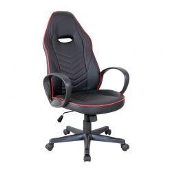 Καρέκλα Γραφείου Vinsetto 921-167V70RD